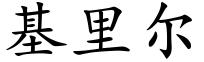проблемы метода как будет на японском кирилл выбираете, какие